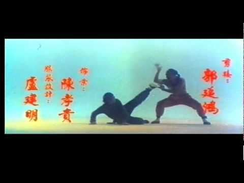 Iron Monkey (1977 film) IRON MONKEY 1977 Opening Sequence Widescreen Letterboxed
