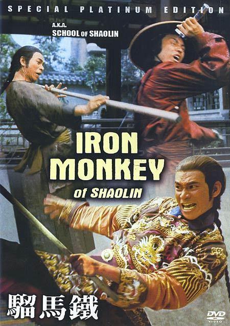 Iron Monkey (1977 film) kung fu flix The Iron Monkey 1977