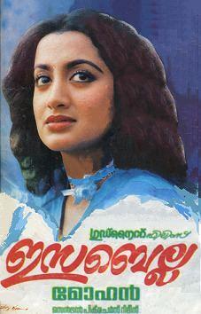 Isabella (1988 film) movie poster