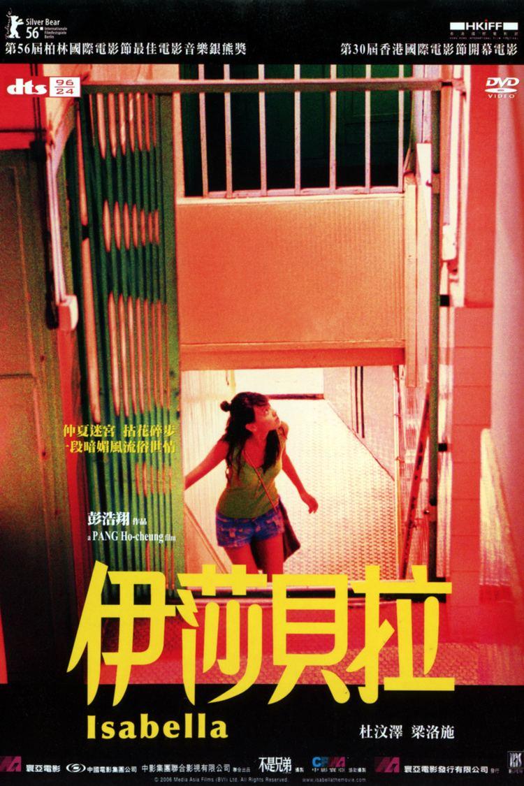 Isabella (2006 film) wwwgstaticcomtvthumbdvdboxart165818p165818