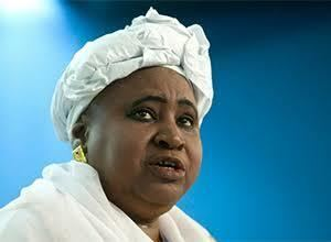 Isatou Njie-Saidy Gambia VP Isatou Njie Saidy Minister Resign from Jammehs Cabinet