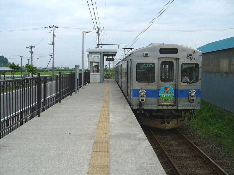 Ishikawapūrumae Station
