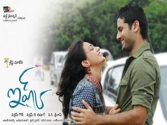 Ishq (2012 film) movie poster