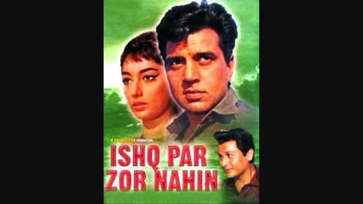 Ishq Par Zor Nahin Ishq Par Zor Nahi 1970 Full Song YouTube