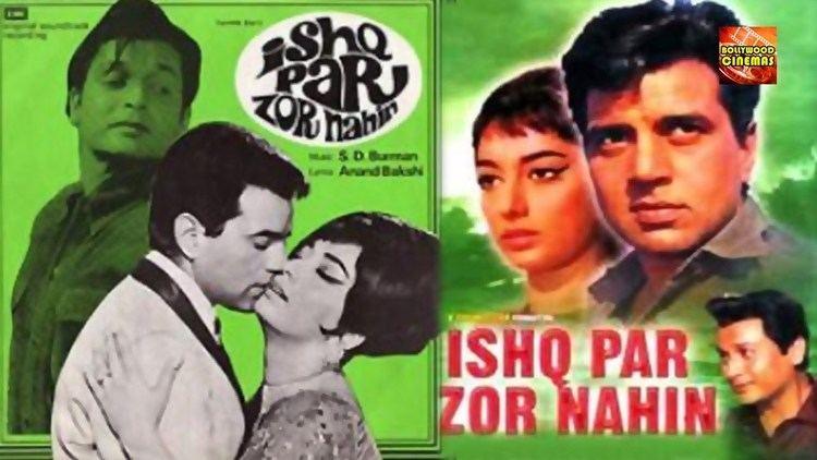 Ishq Par Zor Nahin 1970 Full Length Hindi Movie Dharmendra