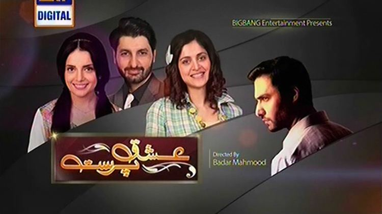 Ishq Parast Ishq Parast Episode 1 Full New Drama on Ary Digital February 19