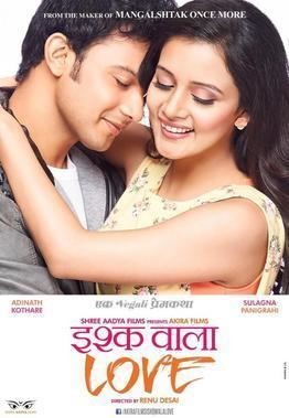 Ishq Wala Love movie poster