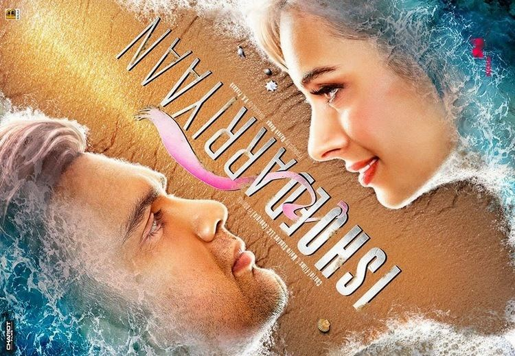 Ishqedarriyaan Movie Review Ratings Box Office Collection Hit Flop