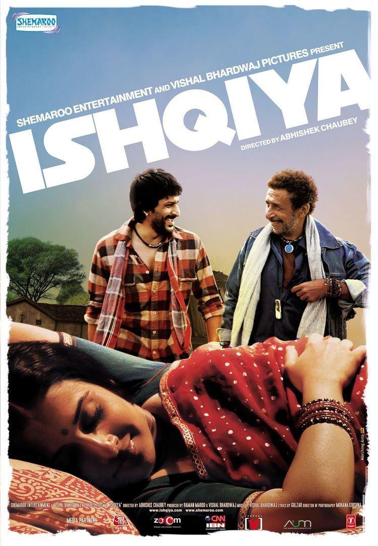 Ishqiya Movie Poster 1 of 6 IMP Awards