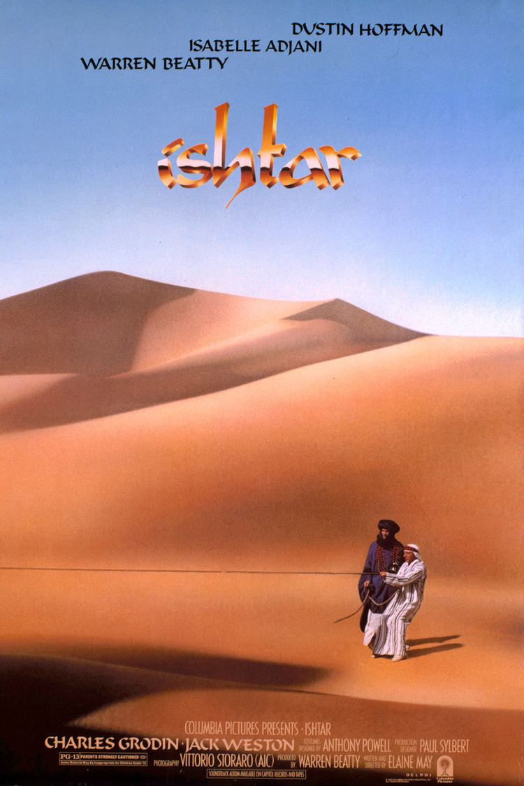 Ishtar (film) - Alchetron, The Free Social Encyclopedia