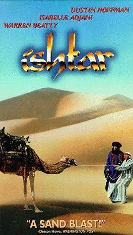 Ishtar (film) Amazoncom Ishtar VHS Warren Beatty Dustin Hoffman Isabelle