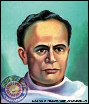 Ishwar Chandra Vidyasagar Ishwar Chandra Vidyasagar Stories in Hindi Archives