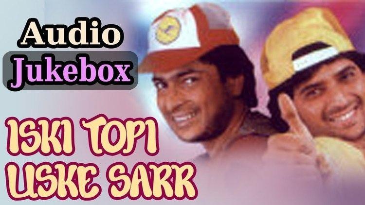 Iski Topi Uske Sarr All Songs Sunny Deol Divya Dutta Kumar
