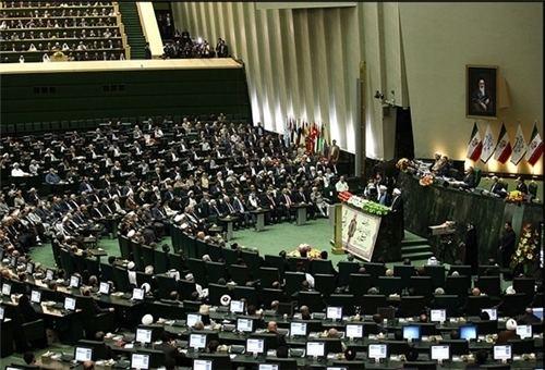 Islamic Consultative Assembly Farsnews