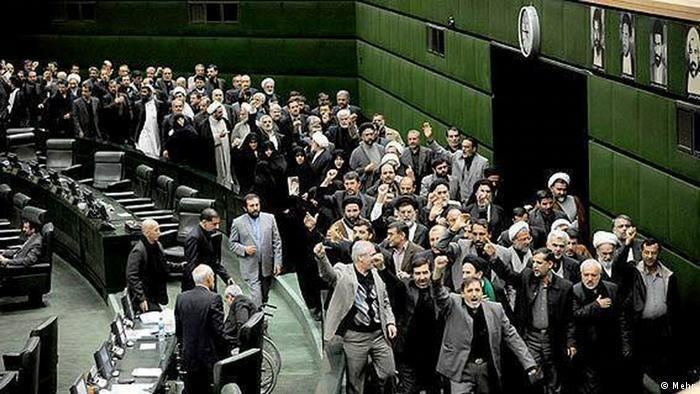 Islamic Consultative Assembly Upcoming Iran elections after nuclear deal may have consequences