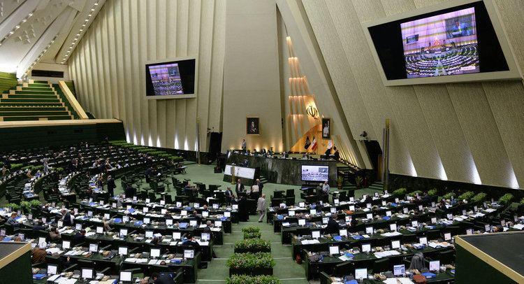 Islamic Consultative Assembly Ali Larijani Reelected Iranian Parliament Speaker