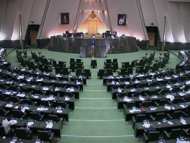 Islamic Consultative Assembly Islamic Consultative Assembly