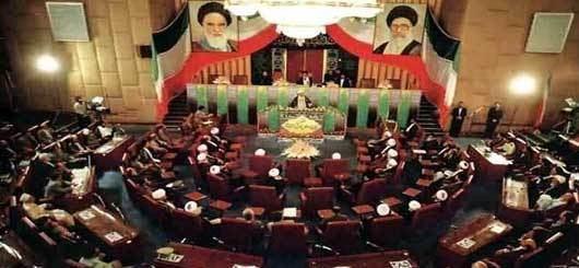 Islamic Consultative Assembly Persia