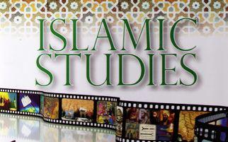Islamic studies Islamic American University Islamic Education for All