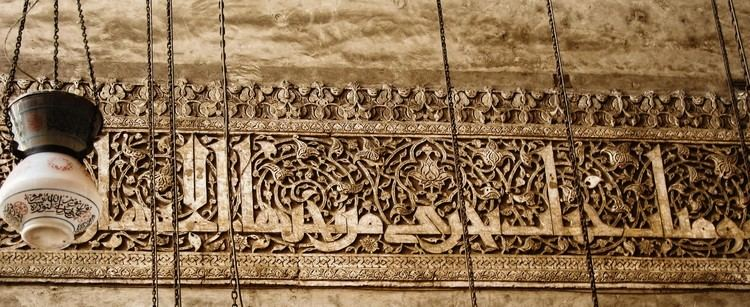 Islamic studies Resources Alwaleed Islamic Studies Program