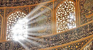 Islamic studies Islamic Studies MA Postgraduate Study University of Exeter
