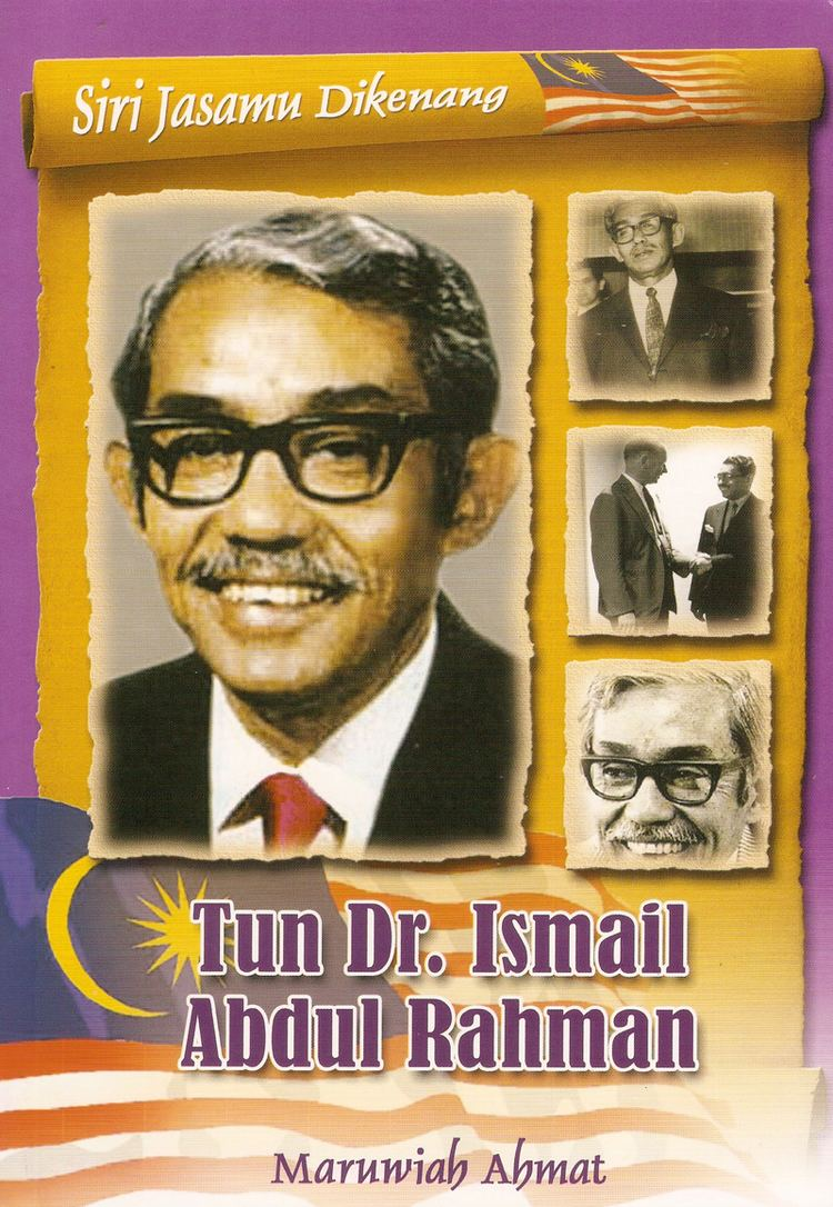 Ismail Abdul Rahman 1st name all on people named Ismail songs books gift