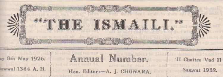 Ismailia in the past, History of Ismailia