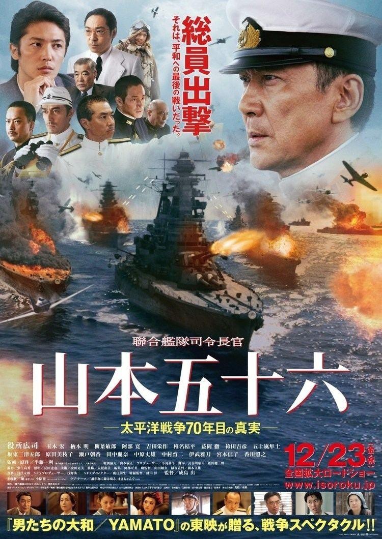 Isoroku (film) Subscene Subtitles for Isoroku Yamamoto the CommanderinChief of