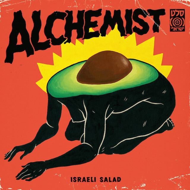 The alchemist israeli salad instrumental album