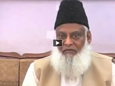 Israr Ahmed Tariq Jameel amp Dr Israr Ahmed Exposing Nawaz Sharif and PPP