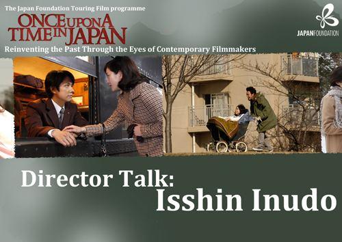 Isshin Inudo Director Talk Isshin Inudo The East