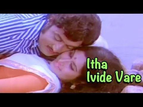 Itha Ivide Vare Itha Ivide Vare 1977 Malayalam Full Movie Soman Jayabharathi