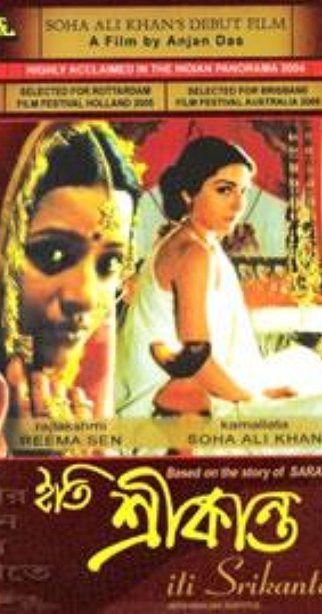 Iti Srikanta IMDb Best Bangla movie 20002014 a list by rafidawings
