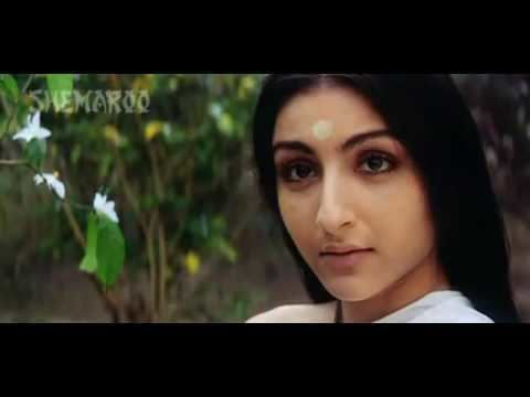 Iti Srikanta Iti Srikanta Bengali Full Movie Following the Novel Srikanta by Sri