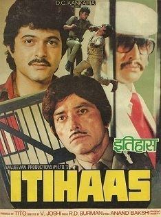 Itihaas (1987 film) movie poster