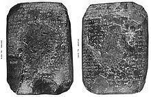 Itti-Marduk-balatu (king) httpsuploadwikimediaorgwikipediacommonsthu