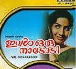 Ival Oru Naadody movie poster