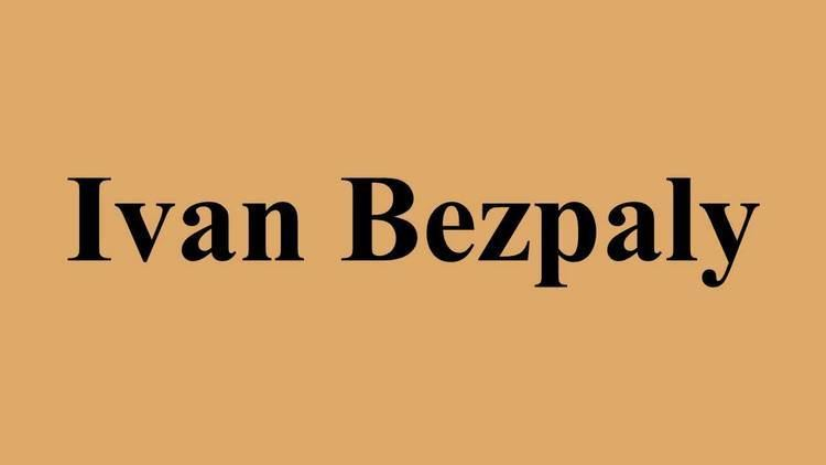 Ivan Bezpaly Ivan Bezpaly YouTube