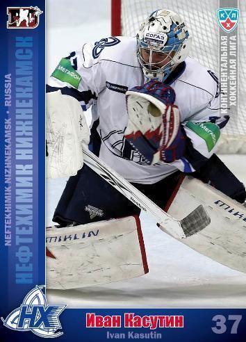 Ivan Kasutin KHL Hockey cards Ivan Kasutin Sereal Basic series 20102011 NHK2