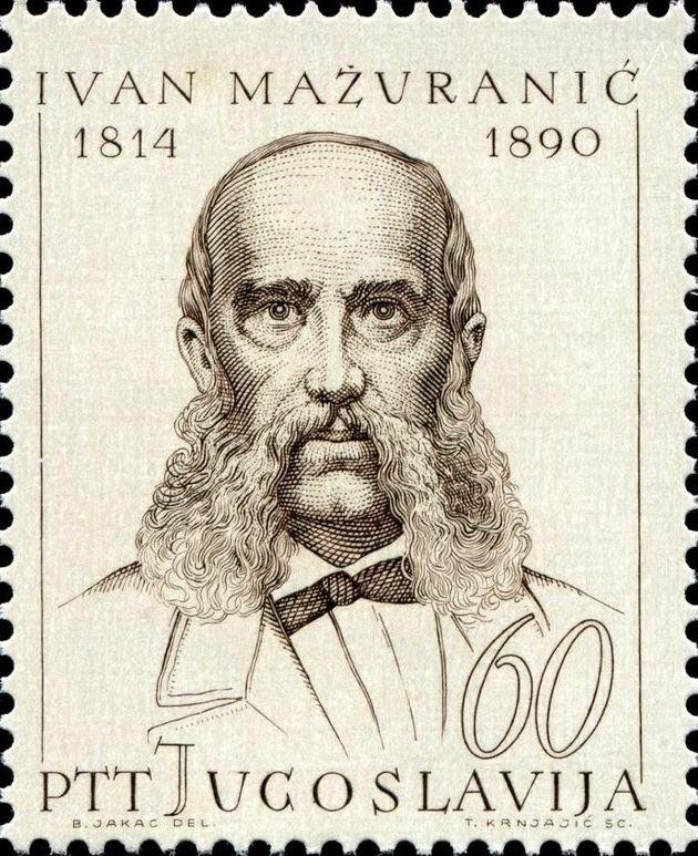 Ivan Mažuranić FileIvan Maurani 1965 Yugoslavia stampjpg Wikimedia Commons