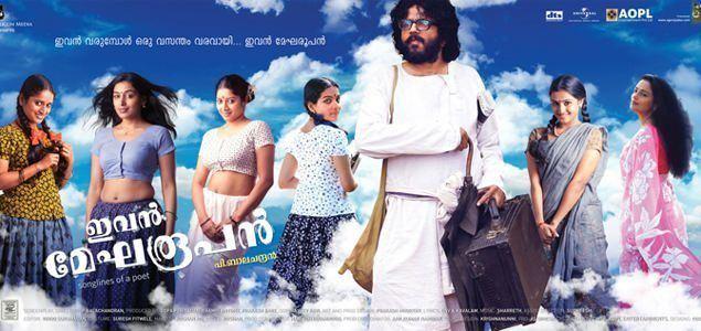 Ivan Megharoopan Ivan Megharoopan Review Malayalam Movie Ivan Megharoopan