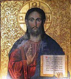 Ivan Rutkovych httpsuploadwikimediaorgwikipediaruthumbd