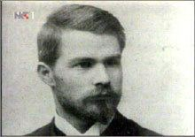 Ivan Tišov httpsuploadwikimediaorgwikipediaruff6Tis