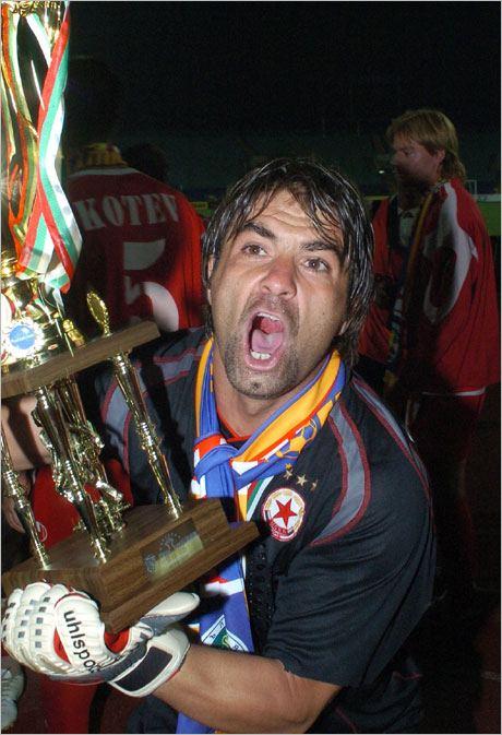 Ivaylo Petrov (footballer, born 1973) httpswebnewsbguploadsimages2947294729ori
