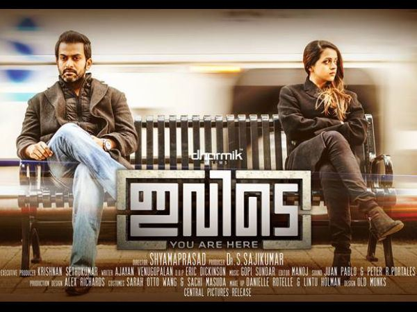Ivide Ivide First Song Is Out Filmibeat