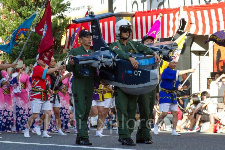 Iwakuni Festival of Iwakuni