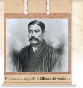 Iwasaki Yatarō vol3 Timeline of the Life amp Times of Yataro Iwasaki Mitsubishi
