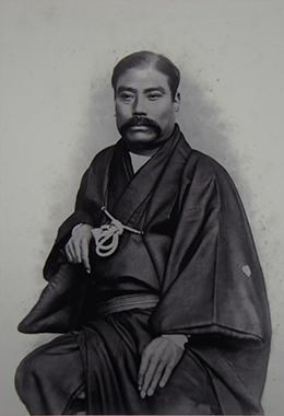 Iwasaki Yatarō MUFG 1870 The Mitsubishi Bank Ltd The Origins of Our Bank