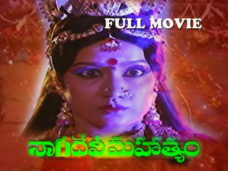 Iyer IPS movie scenes Nagadevi Mahatyam Telugu Full Length Movie II Rajeev Jeevitha Prabha Baby Shalini