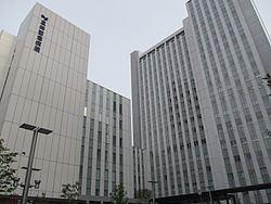 Izumichō, Chiyoda, Tokyo httpsuploadwikimediaorgwikipediacommonsthu